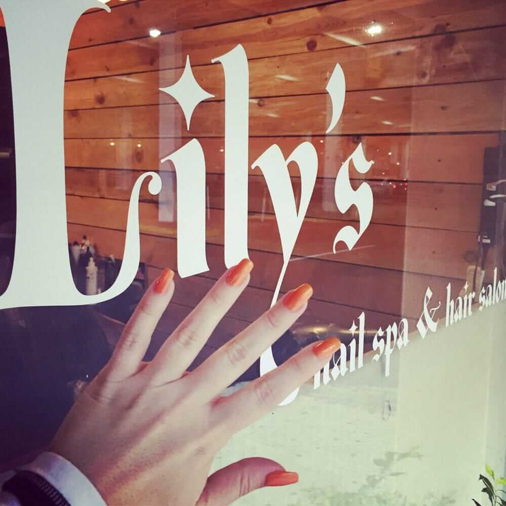 Lily's Nail Spa & Hair Salon